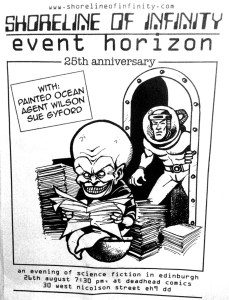 Event Horizon 1