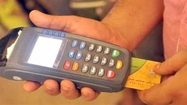 ننشر خطوات تفعيل البطاقات التموينية بعد تطبيق آلية الكريدت