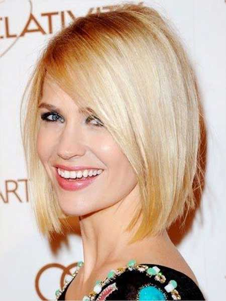 Cute Short Celebrity Hairstyles Short Hairstyles 2016 2017