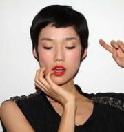 lovely asian pixie cut pics