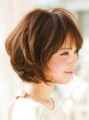 cute hairstyles short layered