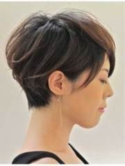 long pixie cuts short