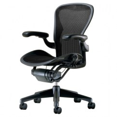 Best Ergonomic Chairs Under 500 Gel Chair Cushion As Seen On Tv Office 300 For Home Furniture Picture 80 | Design
