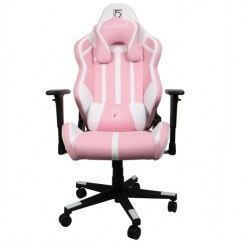 Bungie Office Chair Covers Wedding Hertfordshire Girls | Design