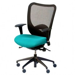 Realspace Fosner High Back Bonded Leather Chair Graco Baby Office Depot Desk Chairs   Design