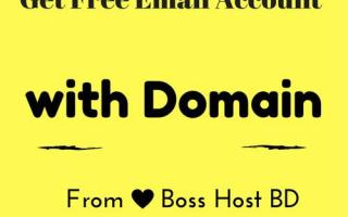 Get Free Email Account with Domain from Bangladeshi Best Domain Provider