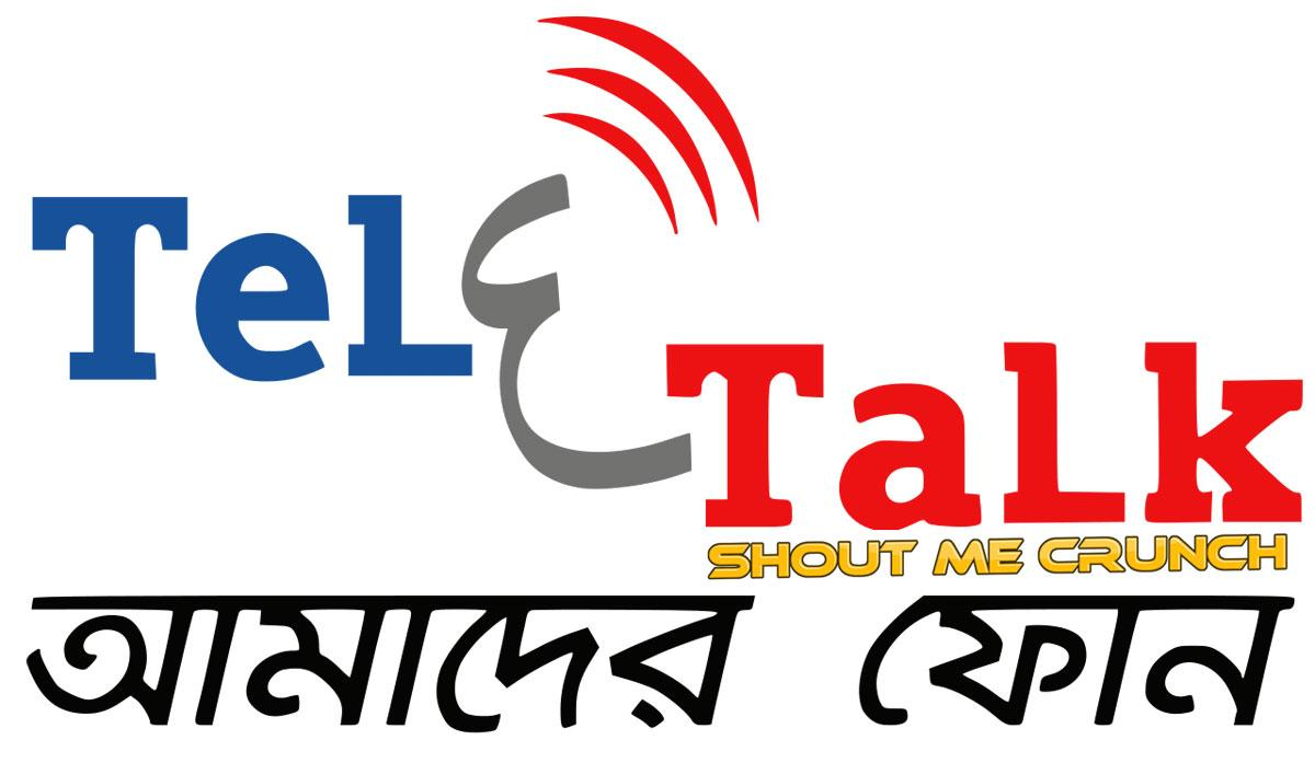 Teletalk-Digital-Bangladesh