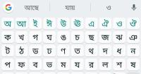 Bangla-Speech-to-Text