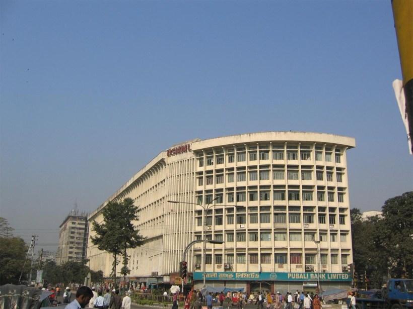 Shahbag-PG-Hospital