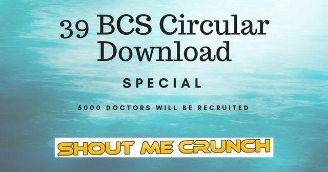 39 BCS Circular Download