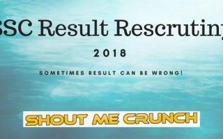 SSC Result 2018 Recheck Scrutiny Procedure & Result
