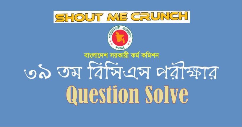39-BCS-Question-Solve