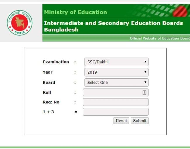 ssc Result 2019 with Full Marksheet for All Education Board in Bangladesh