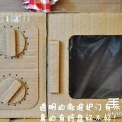 Childrens Toy Kitchen Mid Century Modern Cabinets 不要的纸箱废物利用diy制作出儿童迷你厨房_手艺活网
