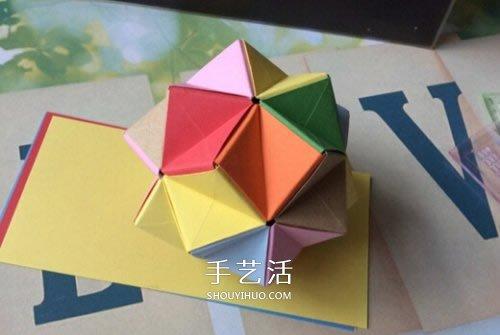 【 摺紙大全 】立體紙花球的折法圖解 怎麼摺紙立體花球步驟  花球   摺紙花球 - 創意愛分享-
