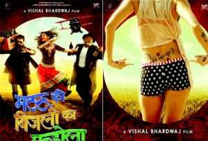 Matru Ki Bijlee Ka Mandola – Movie Review