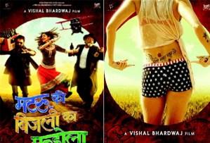 Matru Ki Bijlee Ka Mandola – Movie Review