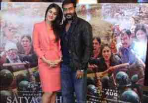 Satyagraha Theatrical Trailer Launched by Ajay Devgn and Kareena Kapoor via Video Conferencing in London