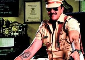 Policegiri Movie Review