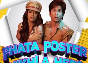 Phata Poster Nikla Hero 2nd Day Box Office Collections – Again Average