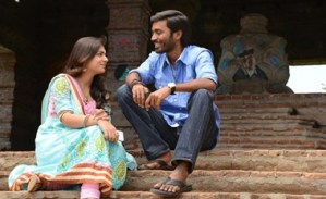 Naiyaandi 1st Day Box Office Collections – Average Business