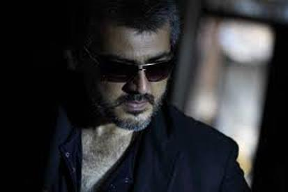 ajith-arrambam-still005-showbizbites