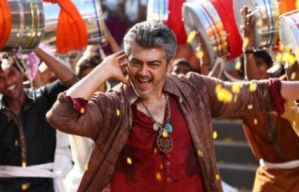 Arrambam 23rd Day Box Office Collections – 200 Crore UP