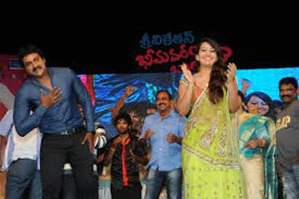 Bheemavaram Bullodu Audio Launch-showbizbites-01