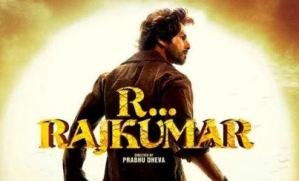 R…Rajkumar Movie Review