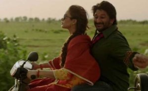Dedh Ishqiya 1st Weekend Box Office Collections – Bit Push Up in Business