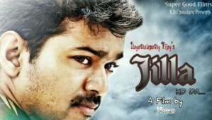 Jilla 2nd Day Box Office Collections – 20.49 Crore in 2 Days in India