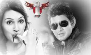 1 Nenokkadine 10th Day Box Office Collections – Movie in Danger Zone