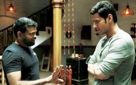 mahesh babu new movie-showbizbites-01