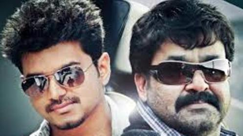 jilla-photo-showbizbites