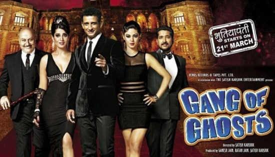 gang of ghosts poster-showbizbites