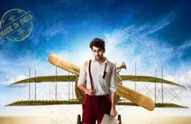 Hawaizaada-showbizbites - feat