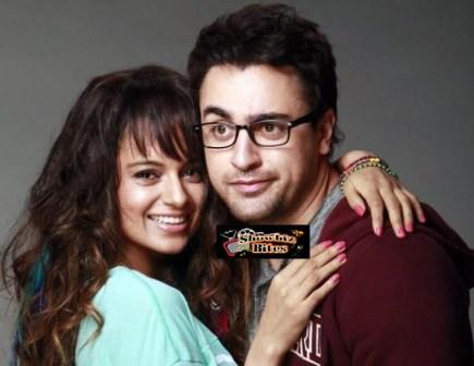 Katti Bhatti Movie