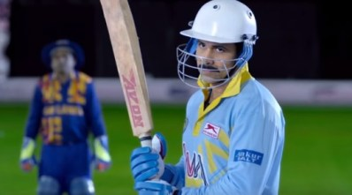 azhar 3rd day box office collections