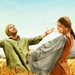 phialluri-1st-day-box-office-collections