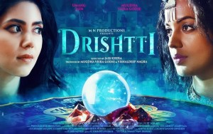 Movie Review: Drishitti Short Film