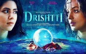 Movie Review: Drishitti Short Film