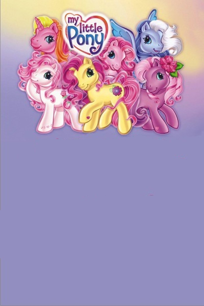 cue my little pony invitation for girls