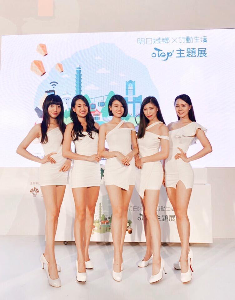 文姸彣 麻豆卡 - SHOWGIRL名模網/模特兒/主持人/活動經紀公司/Taiwan Model Agency