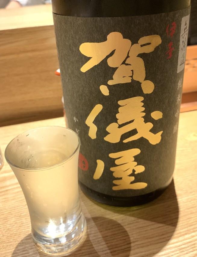 渋谷(神泉)にある「二代目 葵」の日本酒「賀儀屋」