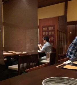 渋谷「うのさと」の内観