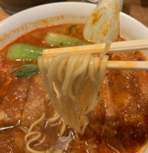 「Renge no Gotoku」担々麺の麺