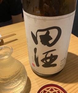渋谷「活惚れ」の日本酒「田酒(でんしゅ)」
