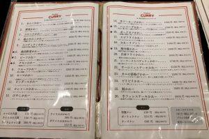 三宿「ビストロ喜楽亭」のメニュー4
