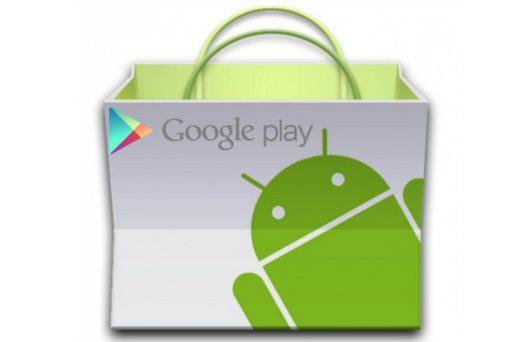 Captura de Tela 2013 03 13 às 08.21.56 - Aplicativos gratuitos são os preferidos dos brasileiros