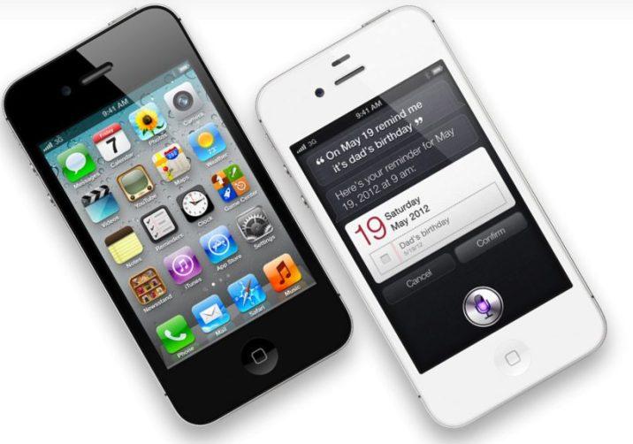 Reprodução iPhone 4S - Apple
